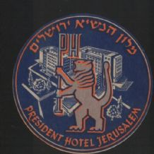 Hotel label luggage labels baggage ISRAEL very RARE #18